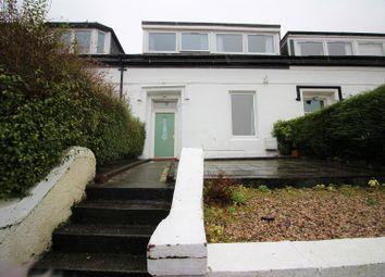 Thumbnail 3 bedroom terraced house for sale in Ashton Terrace, Gourock