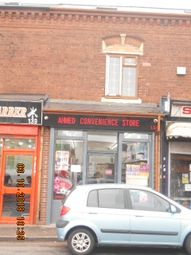Thumbnail Retail premises to let in Bordesley Green, Bordesley Green