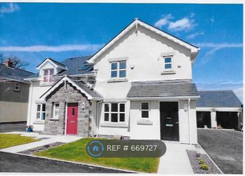 Thumbnail 3 bed semi-detached house to rent in Court Meadow, Brecon