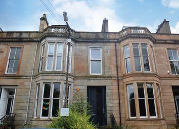 Thumbnail 2 bed flat for sale in Julian Court, Julian Avenue, Kelvinside, Glasgow