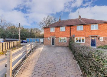 The Bridges, Mortimer West End, Reading RG7. 3 bed semi-detached house for sale