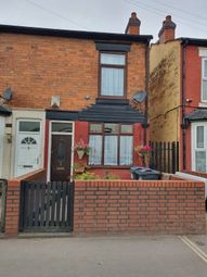 Thumbnail 2 bed terraced house for sale in Bordesley Green Road, Bordesley Green Birmingham