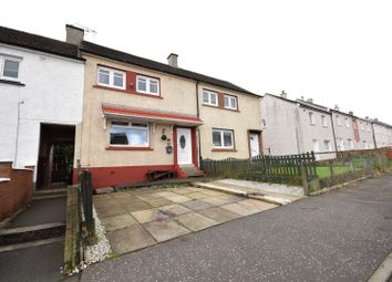 Thumbnail 2 bed terraced house for sale in Queens Drive, Hamilton