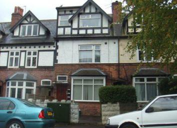 Thumbnail 1 bedroom flat to rent in Poplar Avenue, Edgbaston, Birmingham