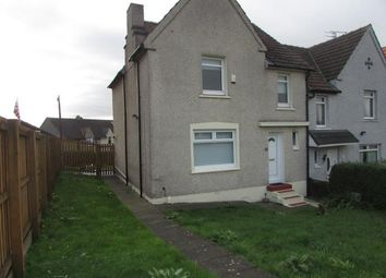 Thumbnail 3 bed end terrace house to rent in Cedar Lane, Airdrie
