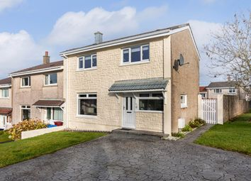 Thumbnail 3 bed end terrace house for sale in Melbourne Green, East Kilbride, Glasgow
