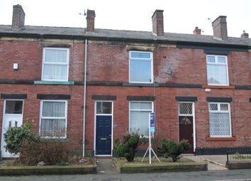 Thumbnail 2 bedroom property to rent in Stephen Street, Bury
