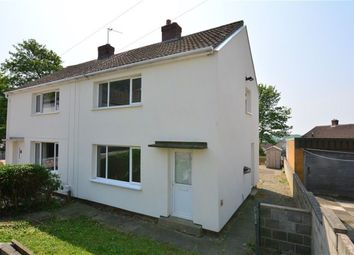 Thumbnail 2 bed semi-detached house to rent in The Close, Kippax, Leeds