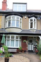Thumbnail 1 bed flat to rent in Townfield Villas, Doncaster