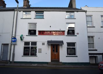 Thumbnail Restaurant/cafe for sale in Fountain Street, Ulverston, Cumbria