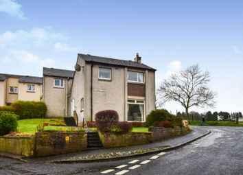 Thumbnail 2 bed end terrace house for sale in Bothwell Court, Hawick