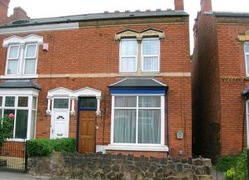 Thumbnail 1 bed flat to rent in Hunton Road, Erdington, Birmingham