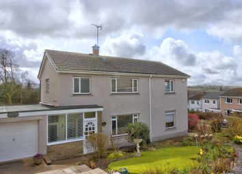 4 bed detached house for sale in The Mount, Papcastle, Cockermouth CA13