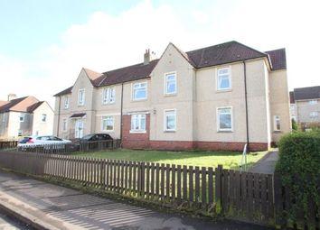 Thumbnail 4 bedroom flat for sale in Blackcroft Terrace, Salsburgh, Shotts