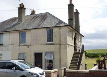 Thumbnail 2 bed flat for sale in Cupar Road, Guardbridge, Fife