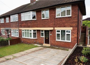 Thumbnail 2 bed flat for sale in Queens Drive, Wakefield