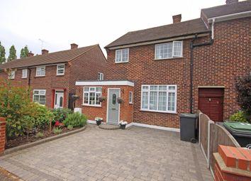 Thumbnail 2 bed end terrace house for sale in Torrington Gardens, Loughton