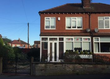 Thumbnail 3 bedroom semi-detached house for sale in Worsley Crescent, Offerton, Stockport, Cheshire