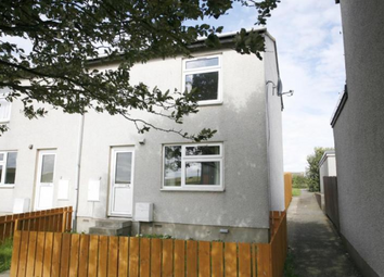 Thumbnail 2 bed end terrace house to rent in Claymore Crescent, Boddam AB42,