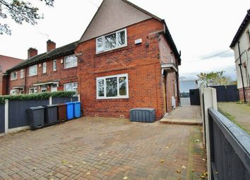 Thumbnail 2 bed end terrace house for sale in Herries Avenue, Sheffield, South Yorkshire