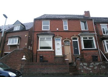 Thumbnail 3 bed end terrace house for sale in Dudley, Netherton, Blackbrook Road