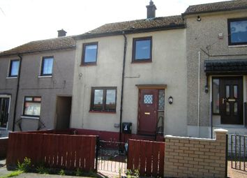 Thumbnail 2 bed terraced house to rent in Seamark Place, Ballingry, Fife