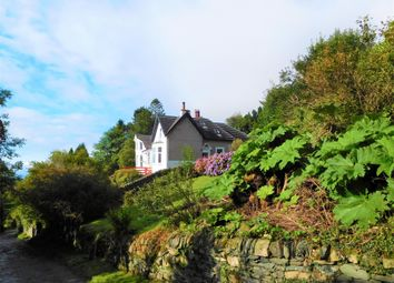 Thumbnail 2 bed end terrace house for sale in 16 Newton Road, Innellan, Dunoon