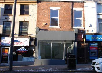 Thumbnail Retail premises to let in 47 Friargate, Preston