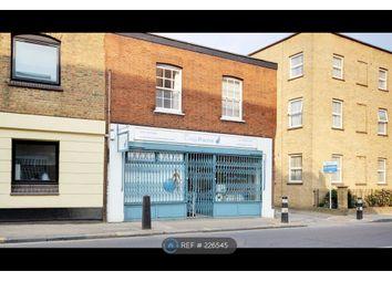 Thumbnail Studio to rent in Highgate Road, London