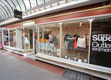 Thumbnail Retail premises to let in The Corridor, Bath, Somerset