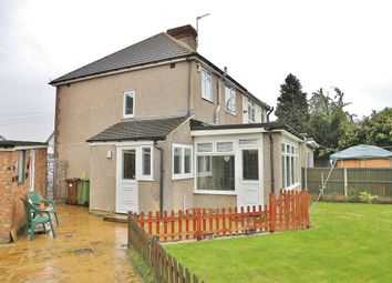Thumbnail 3 bed semi-detached house for sale in Mayplace Close, Bexleyheath, Kent