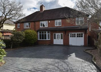 Thumbnail 3 bed semi-detached house for sale in School Lane, Lickey End, Bromsgrove
