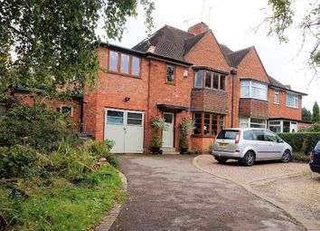 Thumbnail 4 bed semi-detached house for sale in Shenley Lane, Birmingham