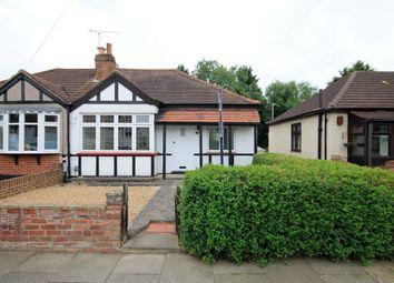 Thumbnail 2 bed bungalow to rent in Ingreway, Romford