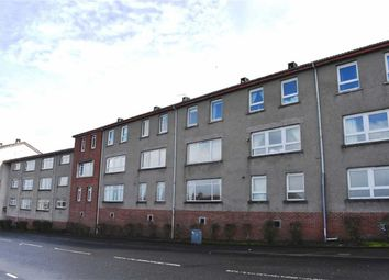 Thumbnail 3 bed flat for sale in Flat 46, 71, Larkfield Road, Gourock, Renfrewshire