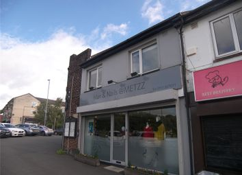 Thumbnail Retail premises for sale in King Lane, Alwoodley, Leeds