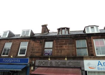 Thumbnail 1 bedroom maisonette for sale in High Street, Lockerbie, Dumfries And Galloway.