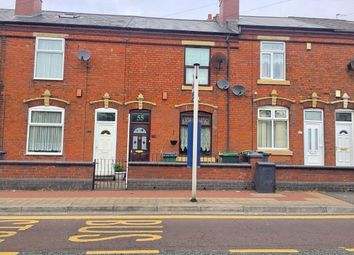 Thumbnail 3 bedroom terraced house for sale in Bromford Lane, West Bromwich, West Midlands