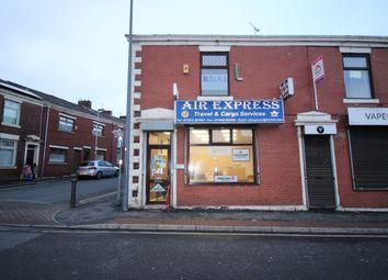 Thumbnail Office to let in Randal Street, Blackburn
