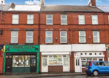 Thumbnail 3 bedroom maisonette for sale in Poulton Road, Wallasey