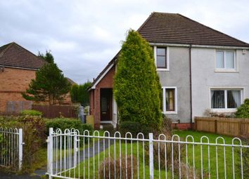 Thumbnail 2 bedroom semi-detached house for sale in Parkville Drive, Blantyre, Glasgow