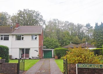 Thumbnail 3 bed semi-detached house for sale in Brookland Close, Maesycwmmer, Hengoed