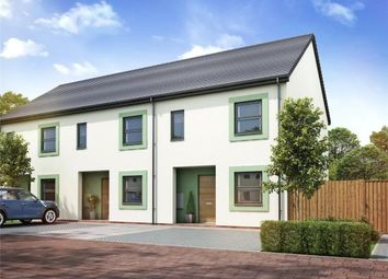 Thumbnail 2 bed end terrace house for sale in Gem, Wigton, Cumbria