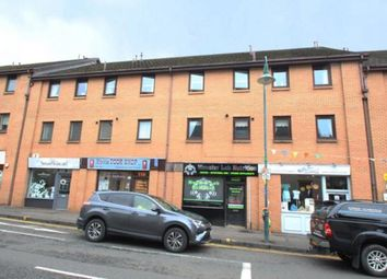 Thumbnail 1 bed flat for sale in Belmont Court, Kirkintilloch, Glasgow, East Dunbartonshire