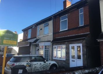 Thumbnail 1 bed flat to rent in Neachells Lane, Wednesfield, Wolverhampton