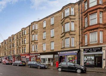 Thumbnail 2 bed flat for sale in Hamilton Road, Rutherglen, Glasgow, South Lanarkshire