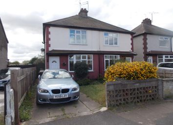 Thumbnail 2 bed semi-detached house for sale in Portland Road, Toton, Nottingham