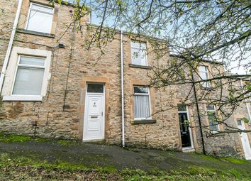 2 bed terraced house for sale in Mary Street, Blaydon Burn, Blaydon-On-Tyne NE21