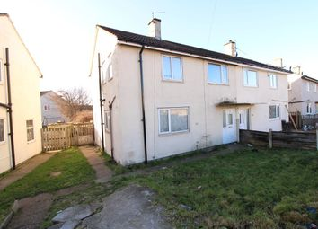 Thumbnail 3 bed semi-detached house for sale in 96 Broadwater, Bolton-Upon-Dearne, Rotherham, South Yorkshire