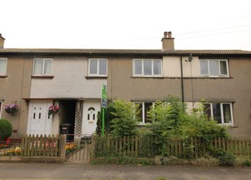 3 bed terraced house for sale in Mill Road, Glasson, Wigton, Cumbria CA7